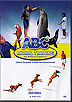 ABC of Animal Training: Art, Belief & Confidence-Unlock the power of positive reinforcement - Shelley Wood by Miscellaneous