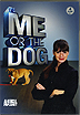 It\'s Me or the Dog - Season 1 by Miscellaneous
