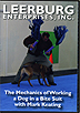 The Mechanics of Working a Dog in a Bite Suit by Mark Keating